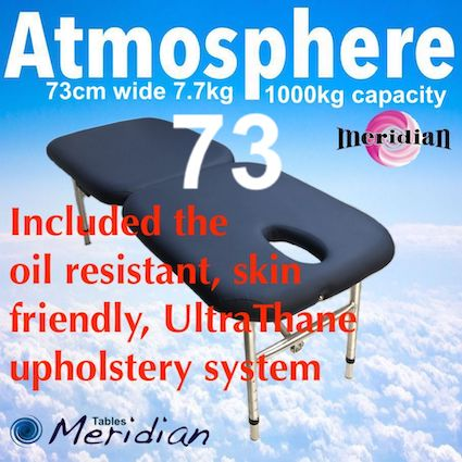 Atmosphere 73cm wide 7.7kg including UltraThane upholstery